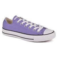 Compra de cordones para calzado de marca Converse | MyLaces
